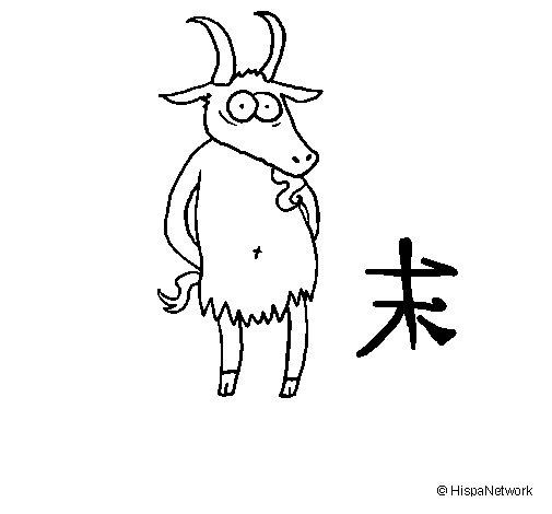 Desenho de Cabra 4 para Colorir