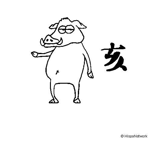 Desenho de Porco 2 para Colorir