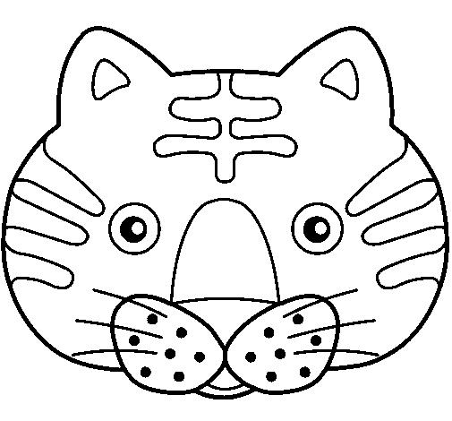 Desenho De Gato Ii Pintado E Colorido Por Usuario Nao Registrado O